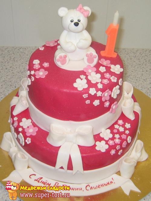 Торт двухъярусный с мастикой для начинающих 131